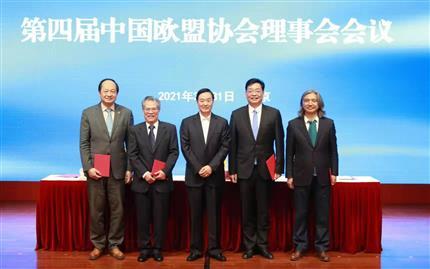 Zhang Mingchao was elected Director of the China-EU Association (CEUA)