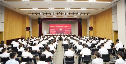 河南黑白直播官网网页召开庆祝中国共产党成立100周年大会